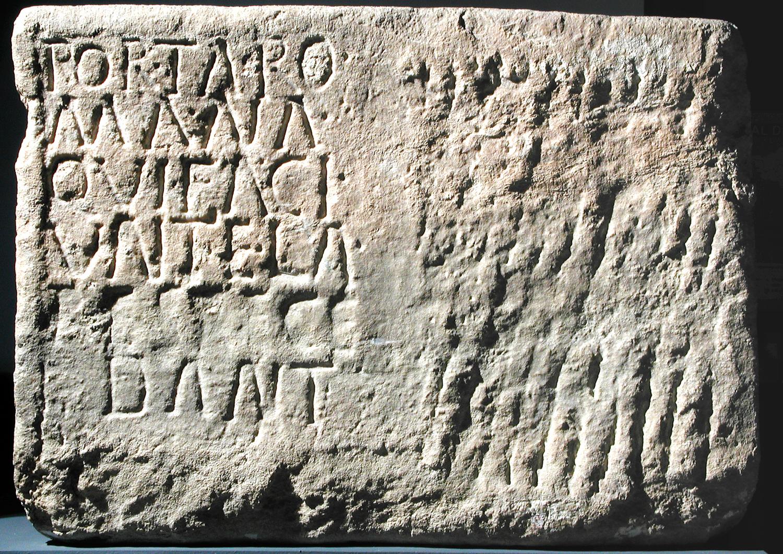 """""""Pieza de sillar romano"""", conservado en Museo de Zaragoza Autor de la fotografia: José Garrido Lapeña"""